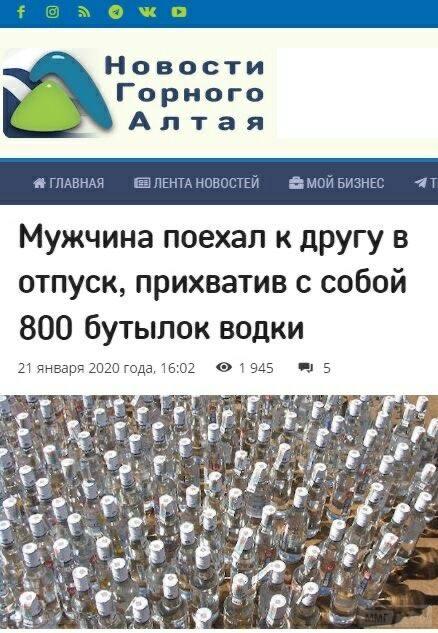 89089 - А в России чудеса!
