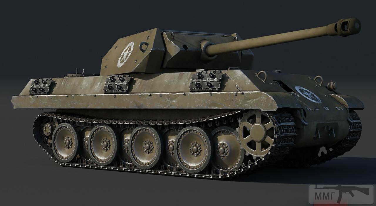 89093 - Achtung Panzer!