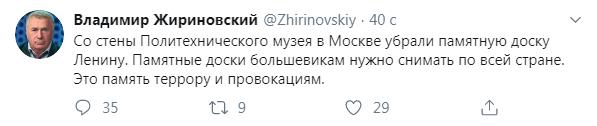 89137 - А в России чудеса!