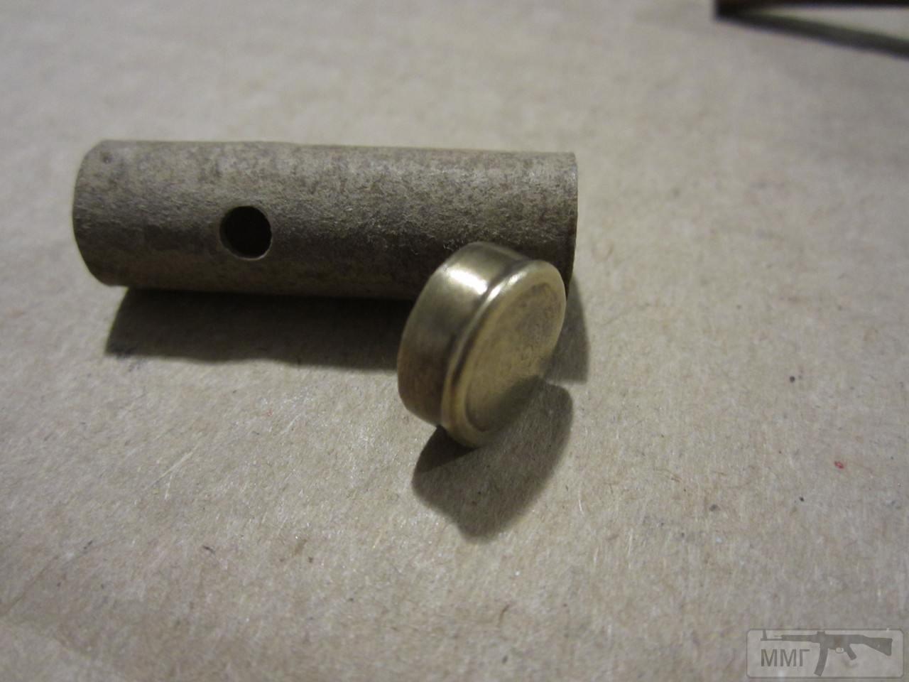 89163 - Створення ММГ патронів та ВОПів.