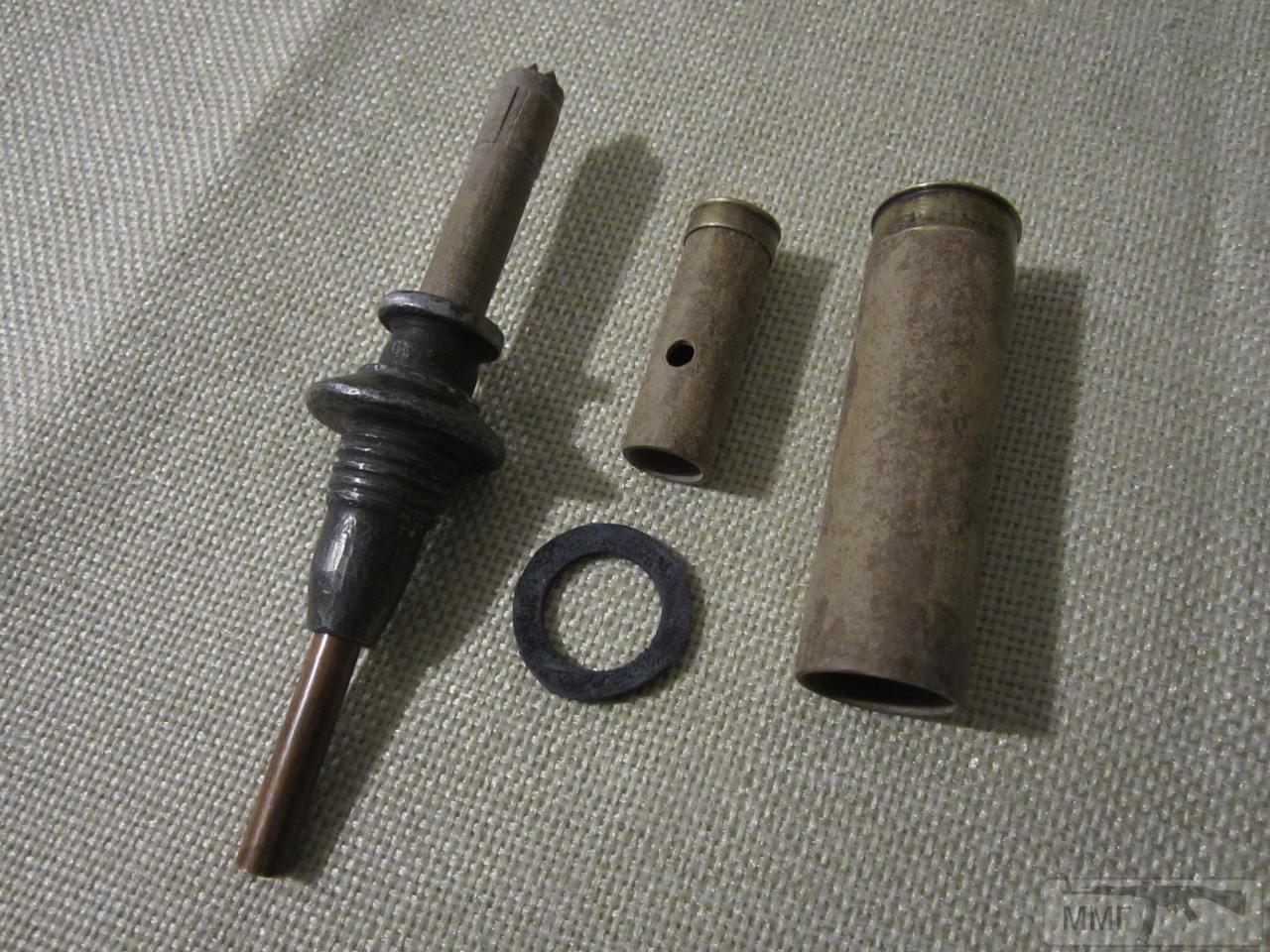 89171 - Створення ММГ патронів та ВОПів.