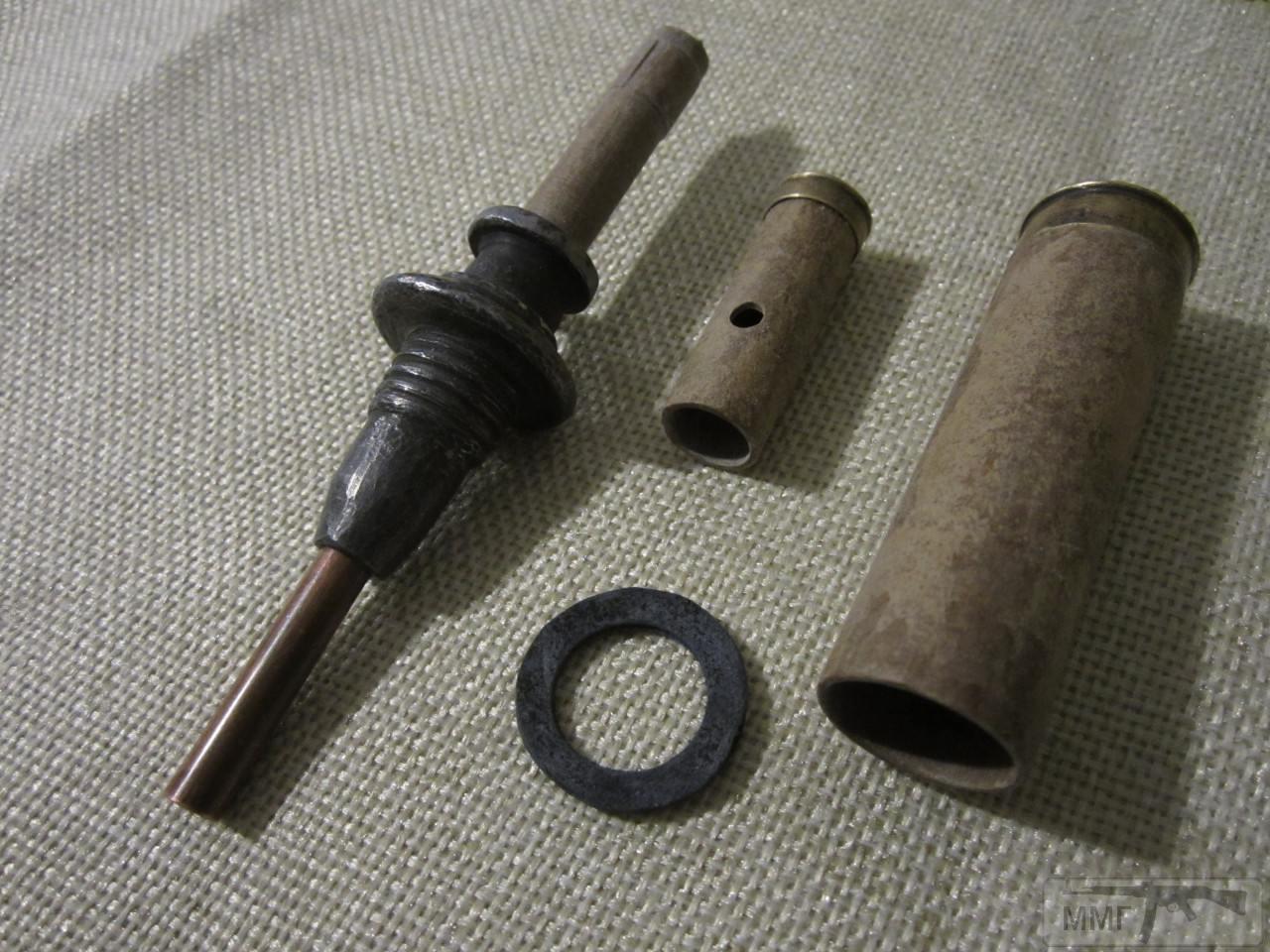 89172 - Створення ММГ патронів та ВОПів.