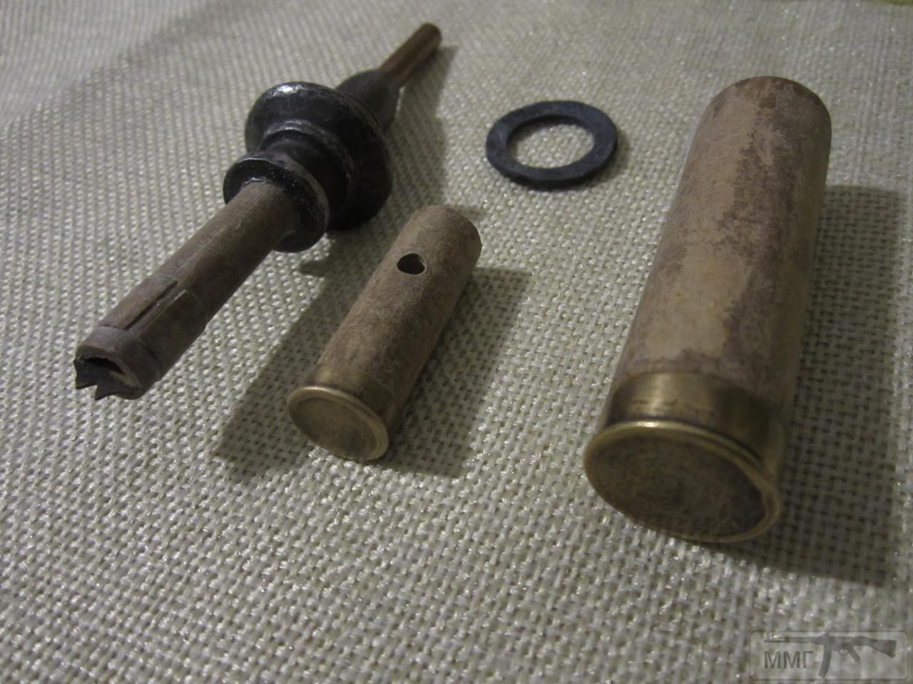 89173 - Створення ММГ патронів та ВОПів.