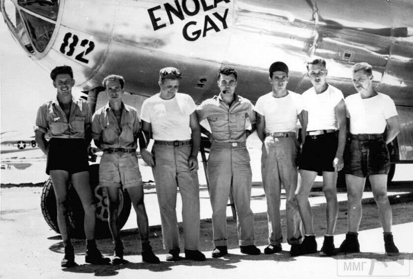 89181 - Военное фото 1941-1945 г.г. Тихий океан.