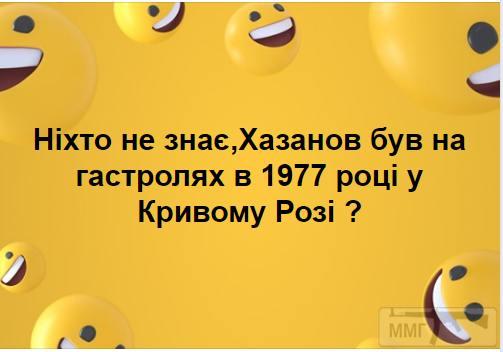 89210 - Политический юмор