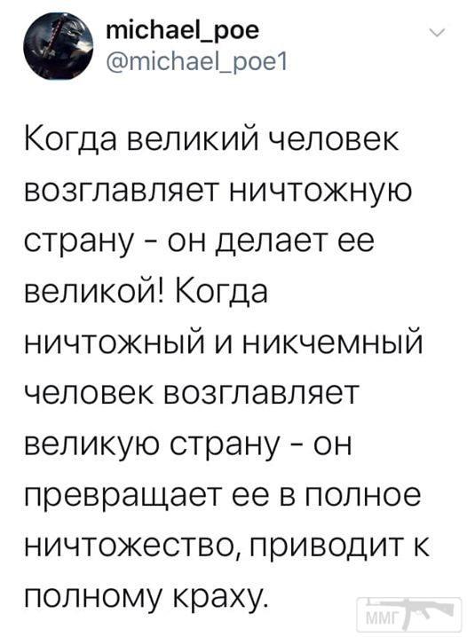 89224 - А в России чудеса!