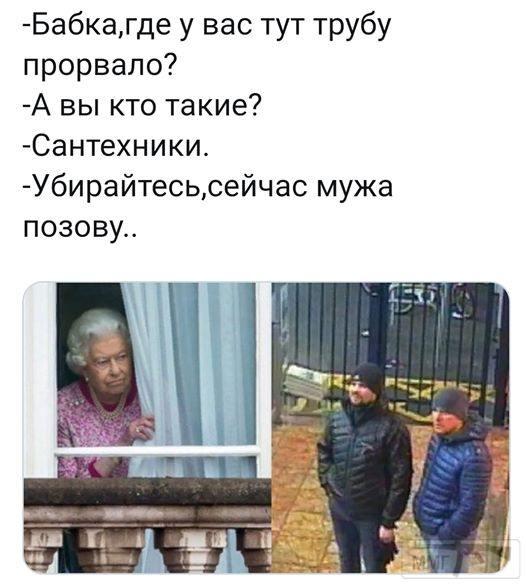 89225 - А в России чудеса!