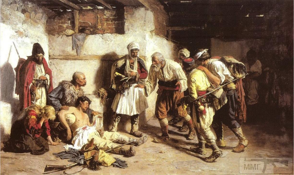 89347 - Раненый черногорец