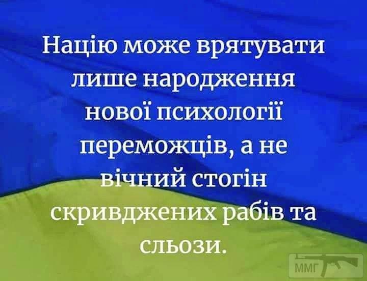 89480 - Украина - реалии!!!!!!!!