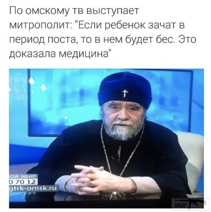 89532 - А в России чудеса!