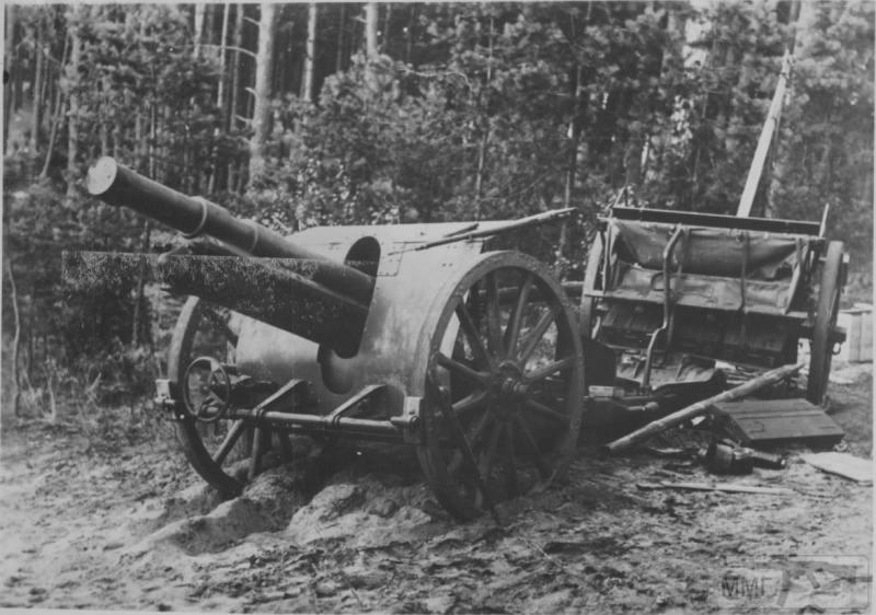 89562 - Раздел Польши и Польская кампания 1939 г.