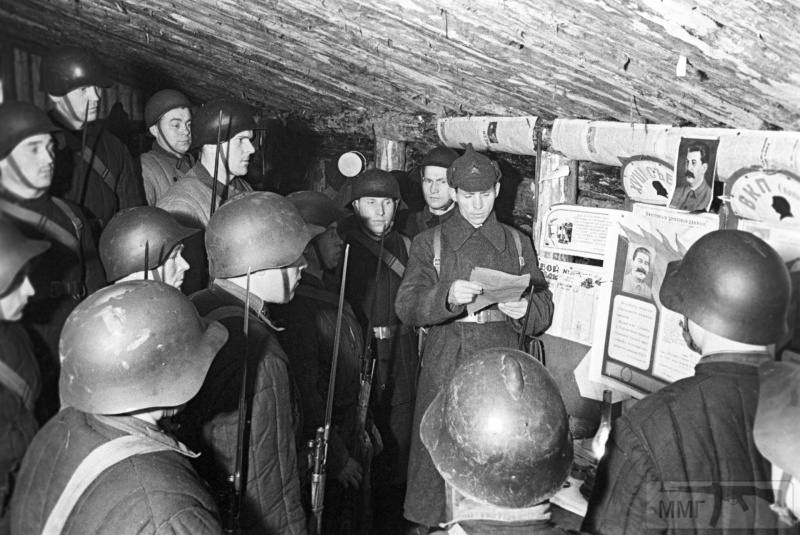 89567 - Зимняя война (1939-1940)