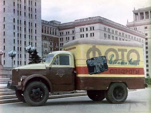 8981 - Автопром СССР