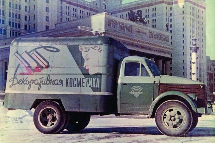 8983 - Автопром СССР