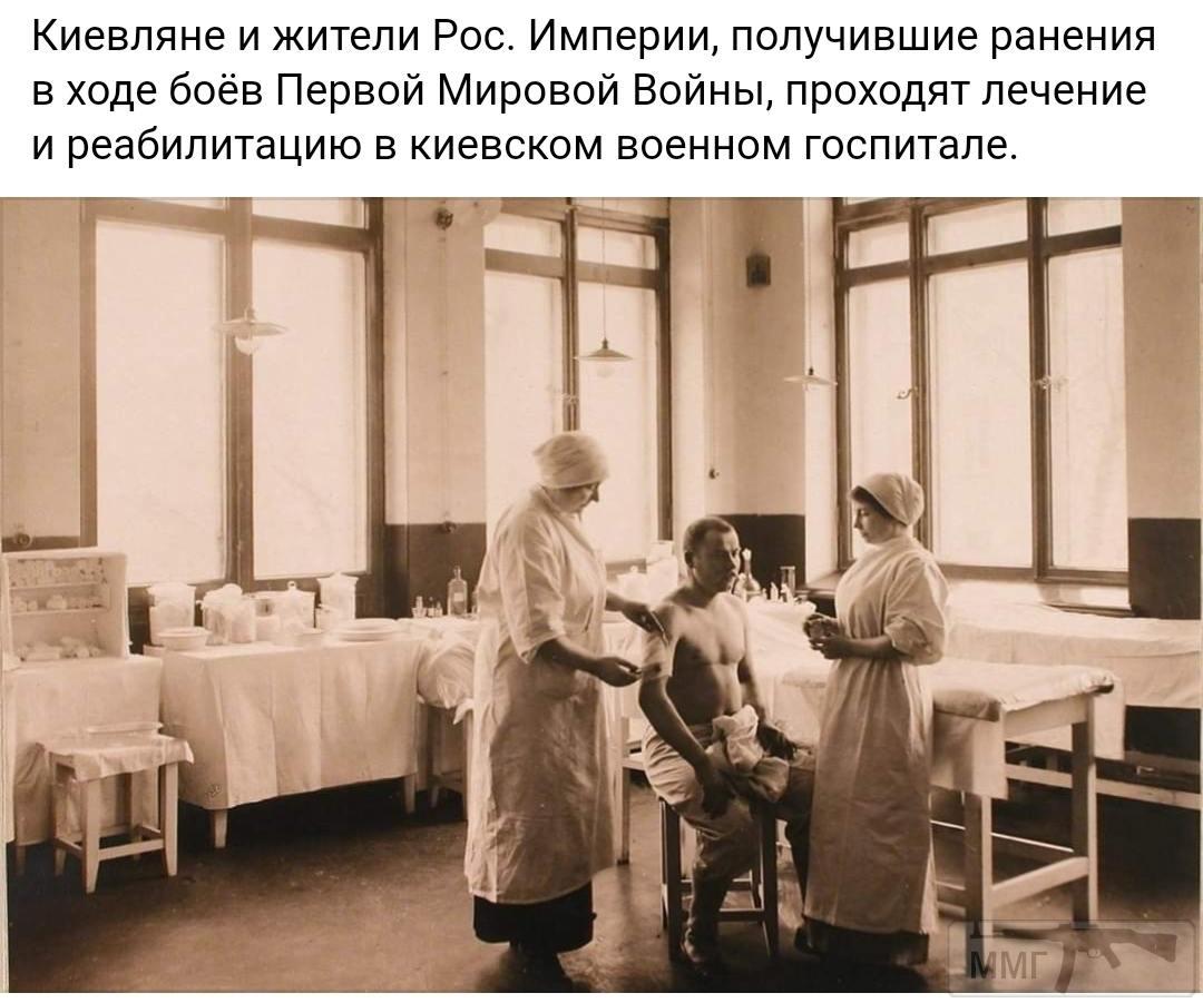89835 - Военно-полевая хирургия
