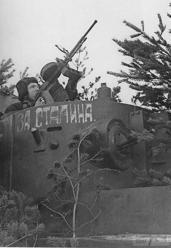 90012 - Зимняя война (1939-1940)