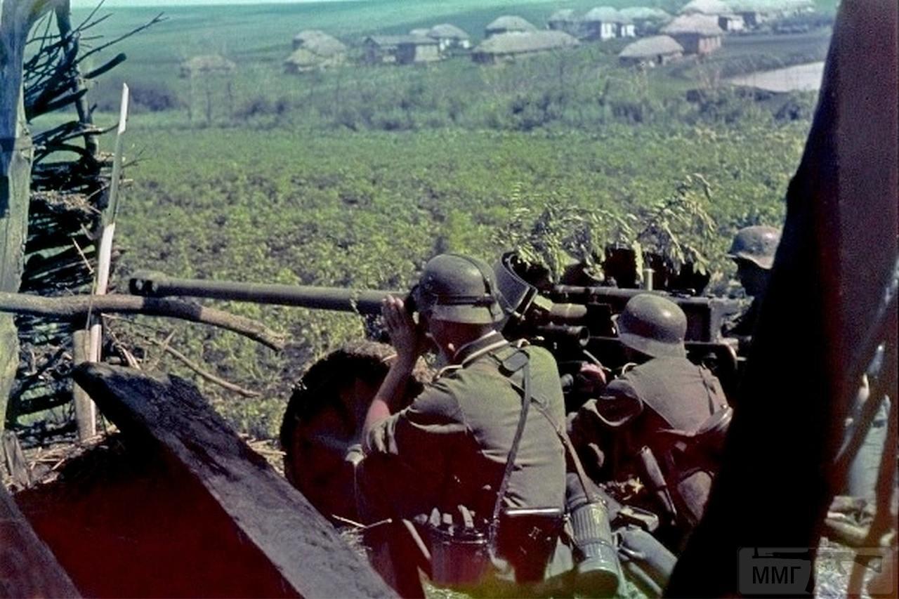 90123 - Военное фото 1941-1945 г.г. Восточный фронт.