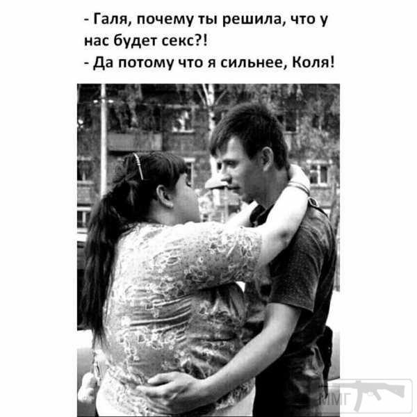 90164 - Отношения между мужем и женой.
