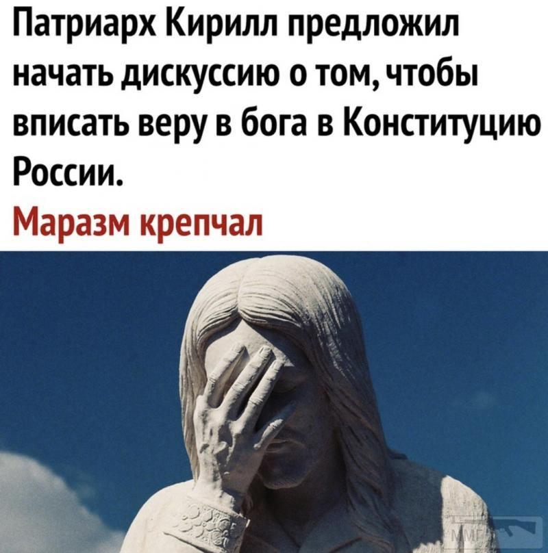 90290 - А в России чудеса!
