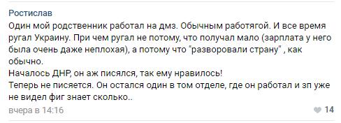 90313 - Командование ДНР представило украинский ударный беспилотник Supervisor SM 2, сбитый над Макеевкой