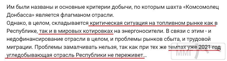 90314 - Командование ДНР представило украинский ударный беспилотник Supervisor SM 2, сбитый над Макеевкой