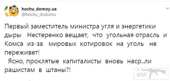 90315 - Командование ДНР представило украинский ударный беспилотник Supervisor SM 2, сбитый над Макеевкой
