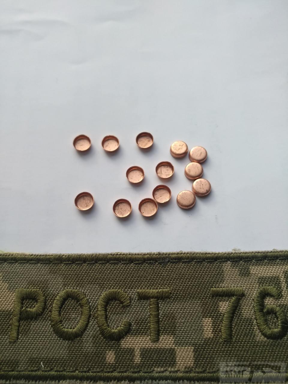 90351 - Газчеки 22 (224) калібр.