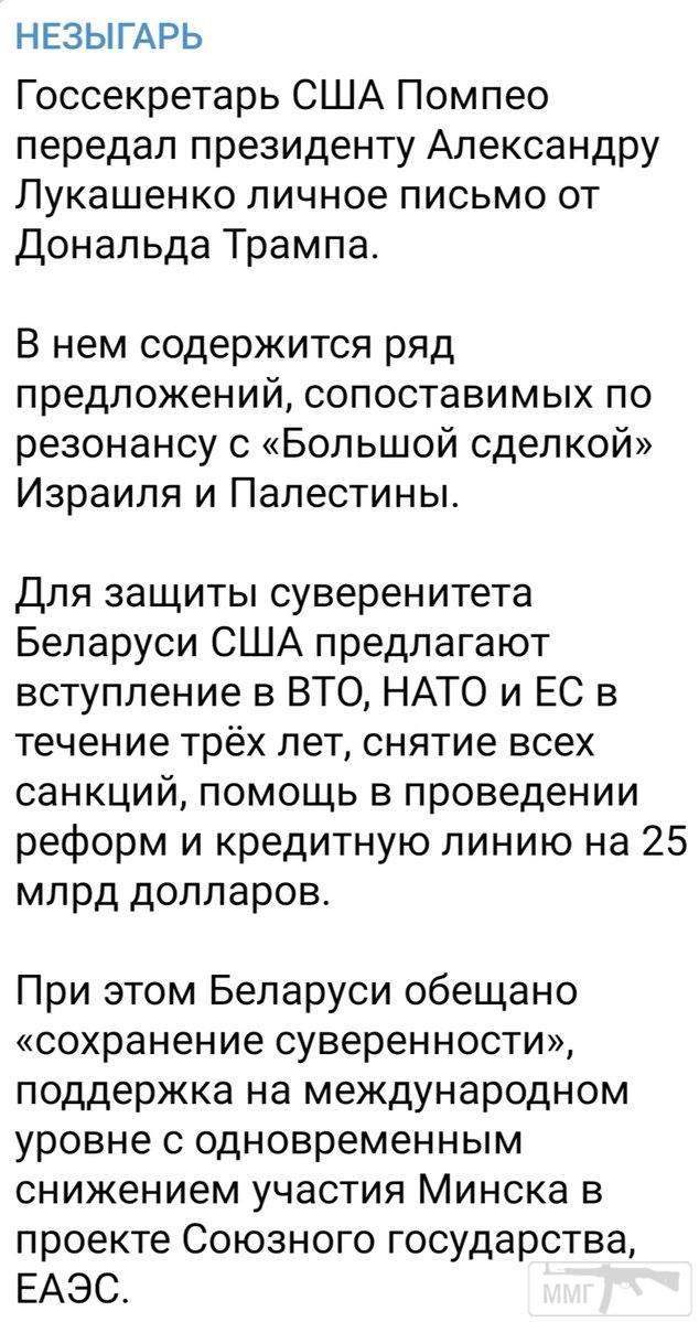 90361 - А в России чудеса!