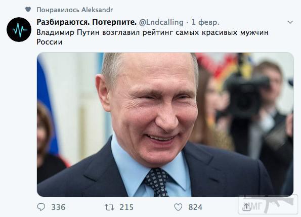 90367 - А в России чудеса!