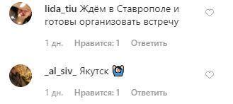 90369 - Украина - реалии!!!!!!!!