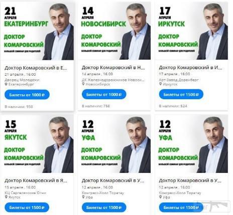 90383 - Украина - реалии!!!!!!!!