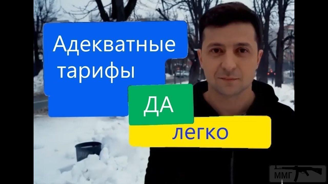 90401 - Украина - реалии!!!!!!!!
