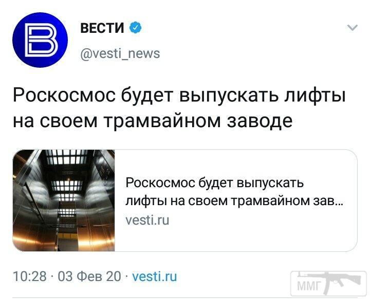 90422 - А в России чудеса!