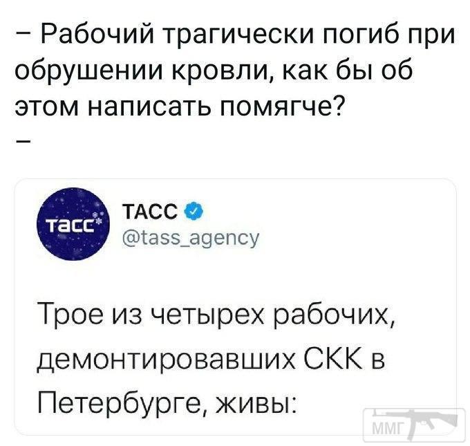 90423 - А в России чудеса!