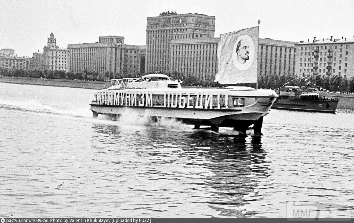 90438 - ВМФ СССР