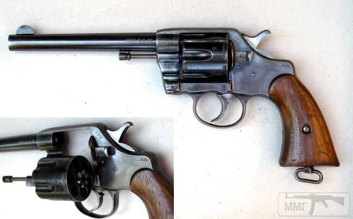 90443 - Револьвер системы Нагана