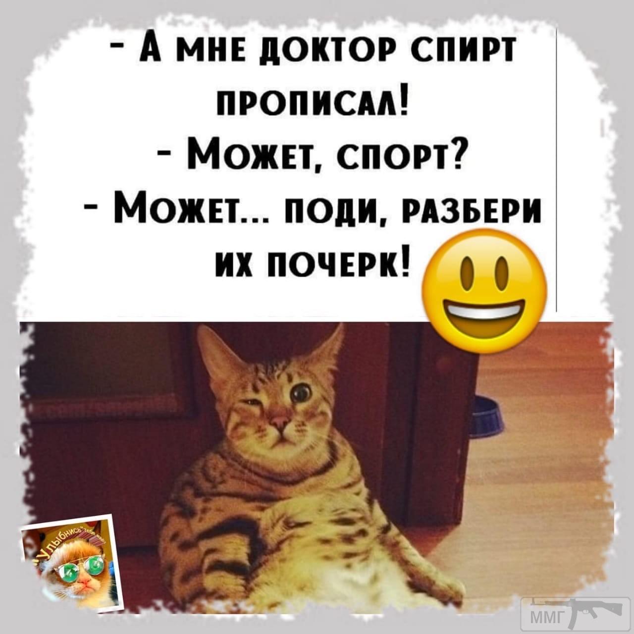 90607 - Анекдоты и другие короткие смешные тексты