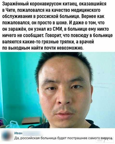 90639 - А в России чудеса!