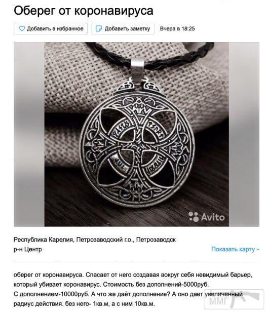 90640 - А в России чудеса!