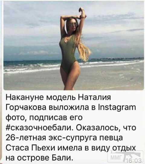90643 - А в России чудеса!