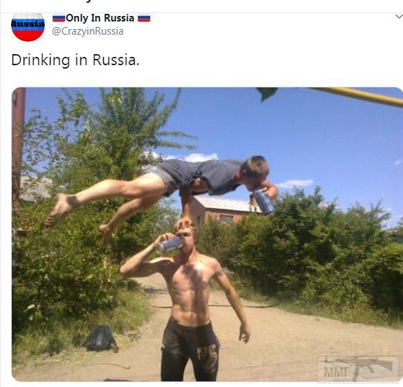 90646 - А в России чудеса!