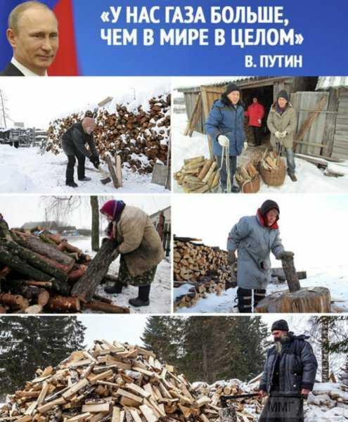 90647 - А в России чудеса!