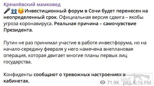 90654 - А в России чудеса!