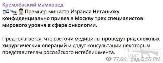 90655 - А в России чудеса!