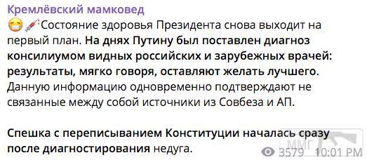 90656 - А в России чудеса!