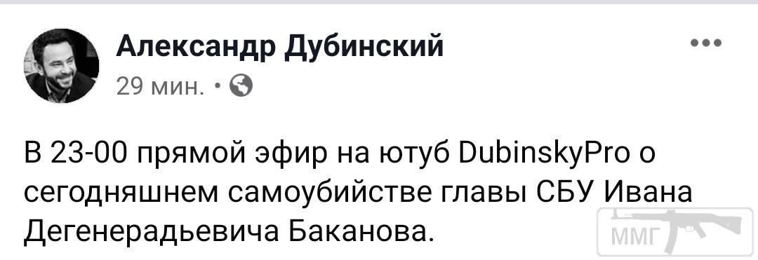 90662 - Украина - реалии!!!!!!!!