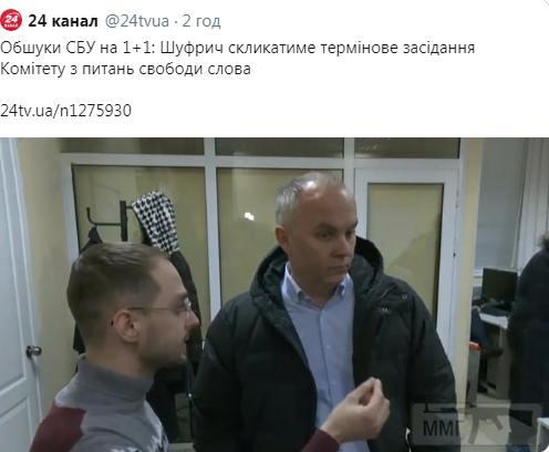 90663 - Украина - реалии!!!!!!!!