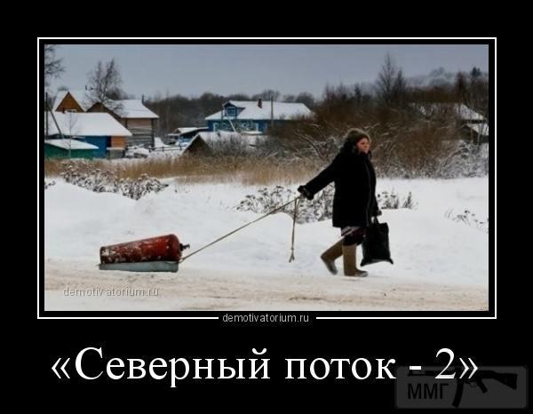90675 - А в России чудеса!