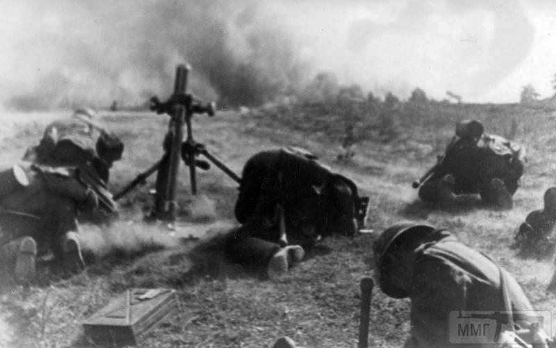 90683 - Раздел Польши и Польская кампания 1939 г.