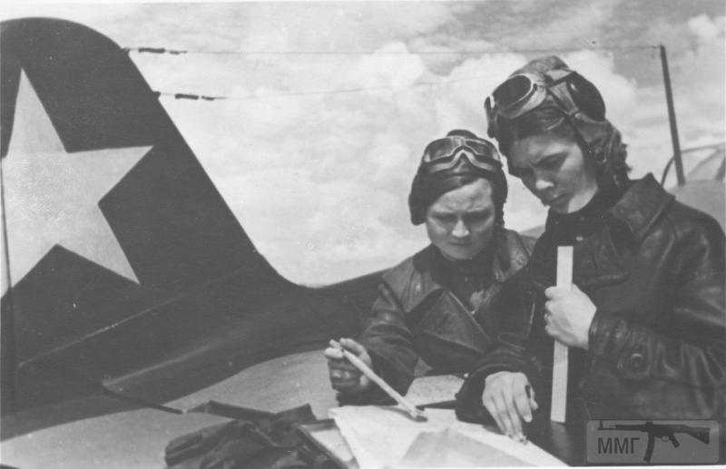 90690 - Женщины на войне.